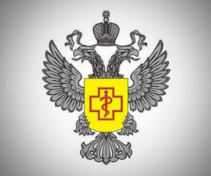 Proverka-Rospotrebnadzora-300x251